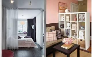 Дизайн комнаты с зонами