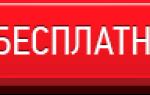 Коньковый элемент: конек кровельный размеры