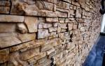 Облицовочная плитка под камень для фасада