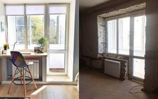 Дизайн квартир до и после