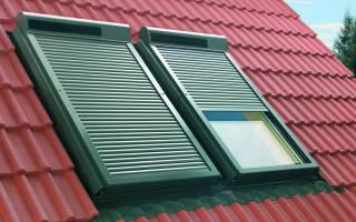 Окно на крыше как называется