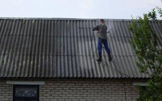 Чем заклеить шифер на крыше?