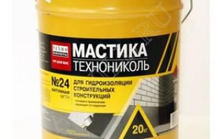 Горячая битумная мастика: холодный битум