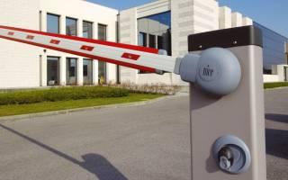 Автоматический шлагбаум: нужен ли он вашему двору
