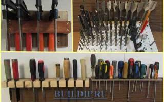 Как хранить инструменты на стене