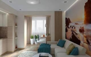 Дизайн квартир однушек
