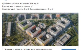 Дизайн квартиры в контакте