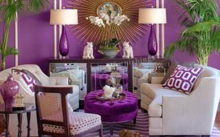 Дизайн интерьера фиолетовый