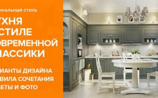Кухня в стиле современная классика фото дизайн