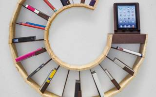 Дизайн полки для книг
