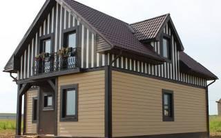 Отделка фасада частного дома сайдингом фото: как красиво обшить дом?