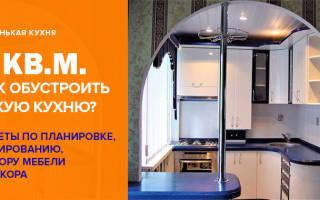 Кухня 4 метра квадратных дизайн