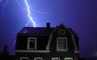 Как сделать молниеотвод в частном доме, громоотвод, что это?