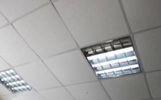 Плиты Армстронг Байкал (Ваikаl) – простейший и наиболее выгодный вариант панелей для отделки подвесных потолков
